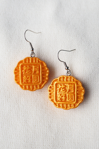 花好月圆 Mooncake Earrings