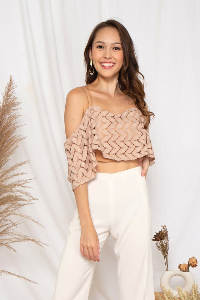 Drop Shoulder Top (Khaki)