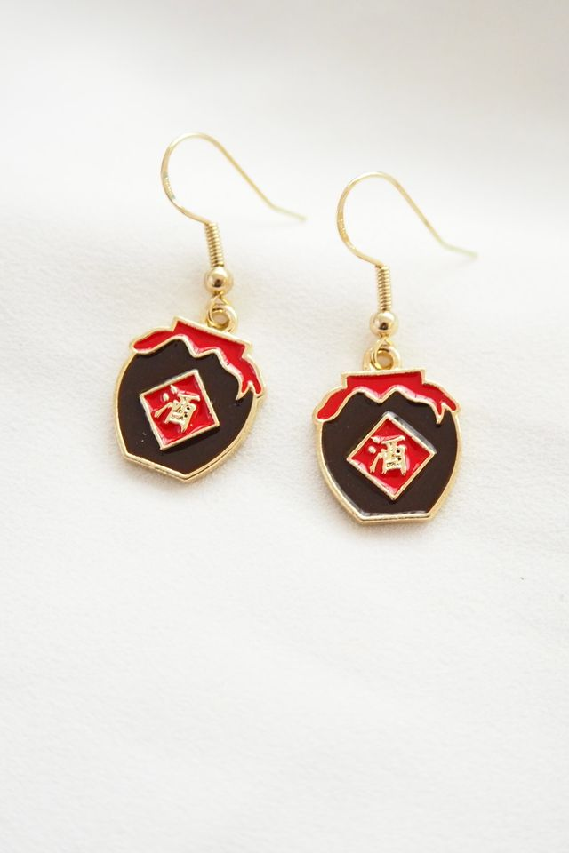 Ancient Times Alcohol Jar Earrings